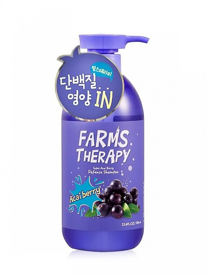 Шампунь для волос Farms Therapy Acai Berry Defense Shampoo
