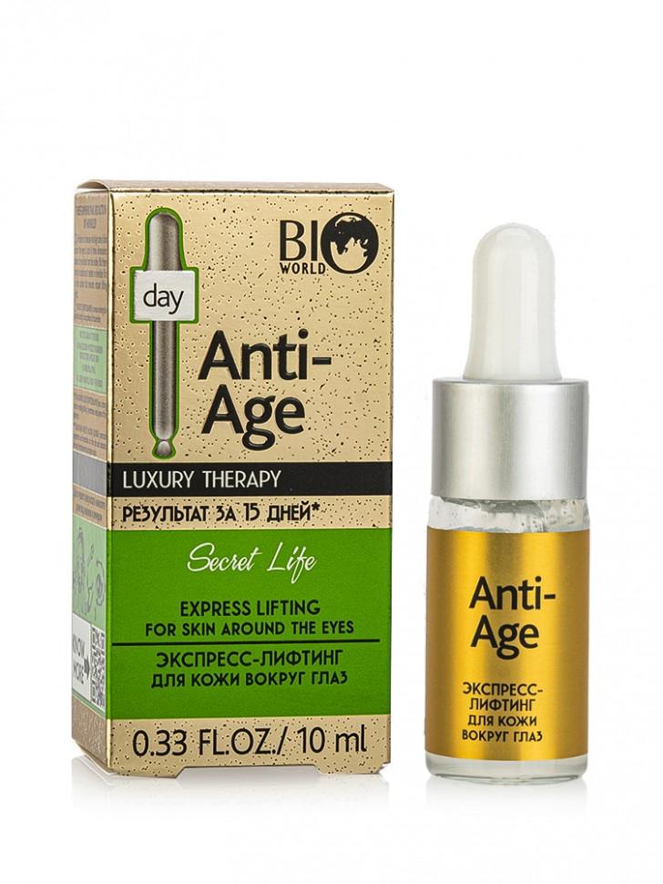 Сыворотка вокруг глаз Bio World Secret Life Express Lifting Anti-Age