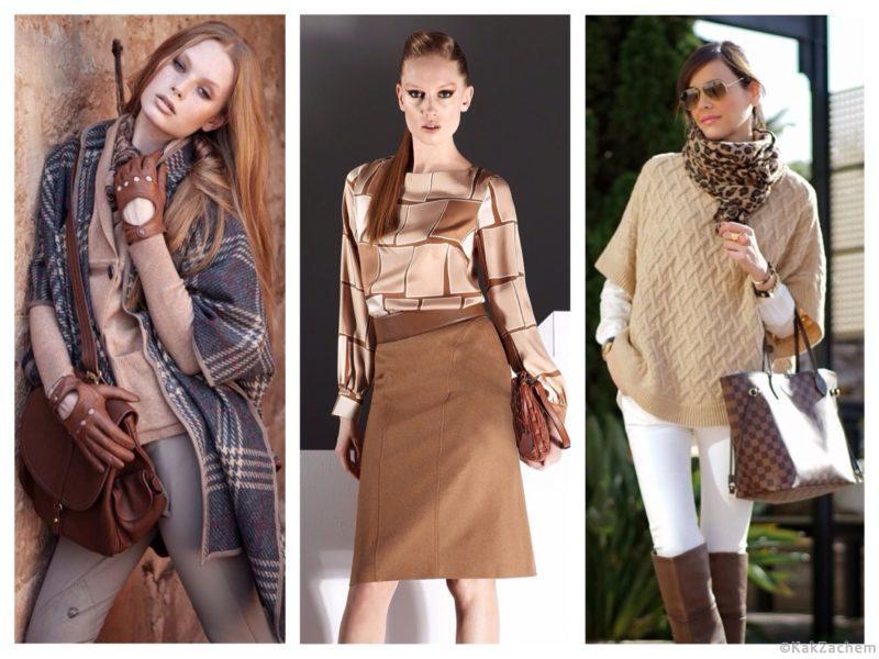 Как одеваться стильно и модно 7