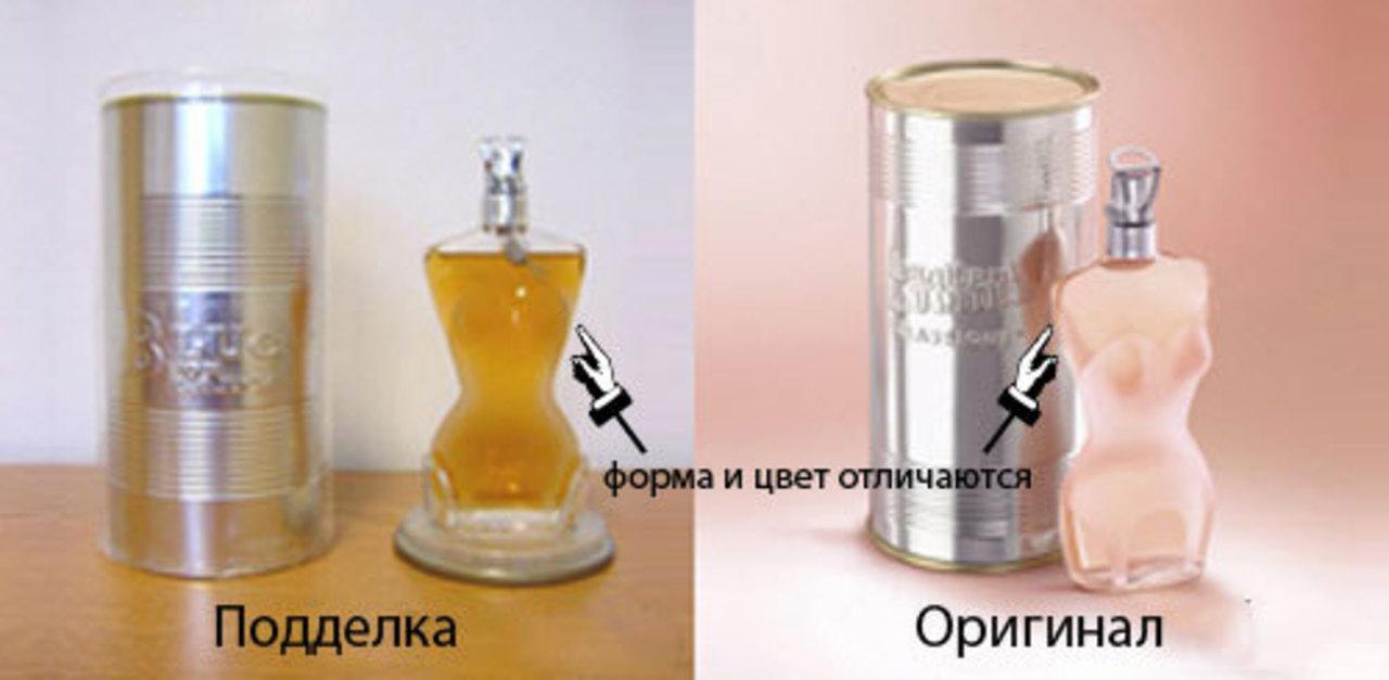 67c15c802c11 Для изготовления бутылочки производители используют только качественное  стекло. Оно отличается прозрачностью и чистотой, без взвесей, пузырьков или  ...