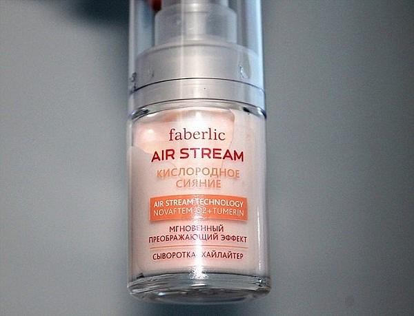 Air Stream Oxygen Shine Highlighting