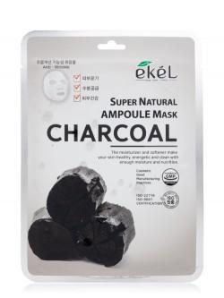 Маска для лица Ekel Super Natural Ampoule Mask Charcoal