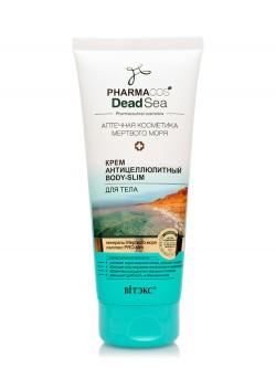 Крем для тела Витэкс Pharmacos Dead Sea Body-Slim Антицеллюлитный