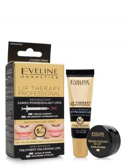 Набор для увеличения объема губ Eveline Lip Therapy Professioanl  Non-Invasive Treatment Enlarging Lip