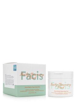 Косметические подушечки Facis Daily Cleansing Pad