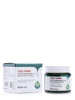 Бальзам для лица FarmStay Cica Farm Active Conditioning Balm