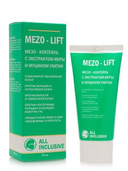 Мезо-коктейль для лица All Inclusive С экстрактом икры и муцином улитки