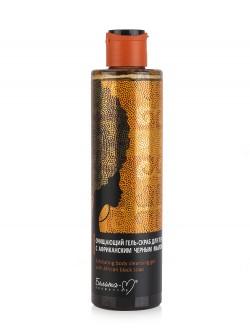 Гель-скраб для тела Bielita African Black Soap