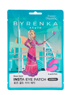 Патчи для глаз Funny Organix Byrenka Style Rose Gold Insta Yey Patch