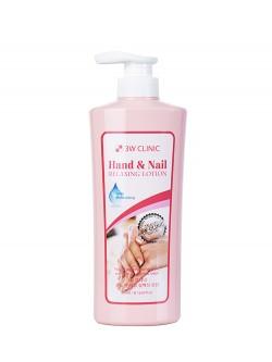 Лосьон для рук и ногтей 3W Clinic Hand & Nail Relaxing Lotion