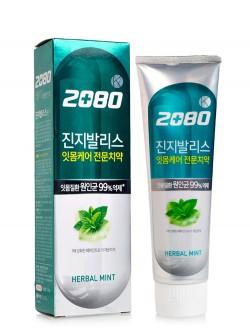 Зубная паста Dental Clinic 2080 K Herbal Mint