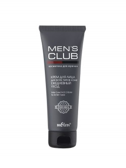 Bielita Men`s Club Крем для лица