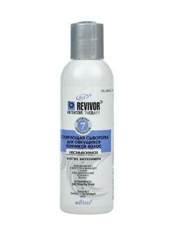 Сыворотка для волос Bielita Revivor Intesive Therapy Полирующая