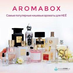 Aroma-box «Хиты нишевой парфюмерии для неё»