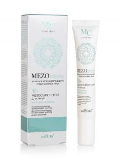 Мезосыворотка для лица Bielita Mezo Complex 40+