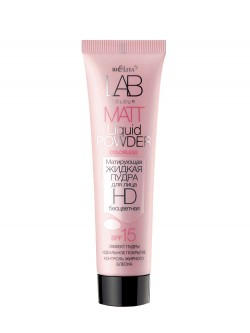 Пудра для лица Bielita LAB Colour Matt Liquid Powder SPF 15