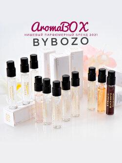Aroma-box «ByBozo Paris»
