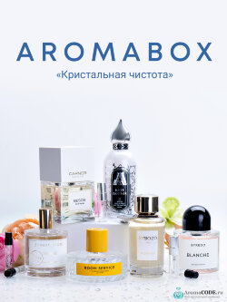 Aroma-box «Кристальная чистота»