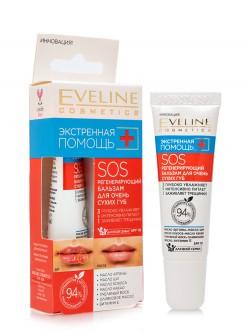 Бальзам для губ Eveline SOS Экстренная помощь
