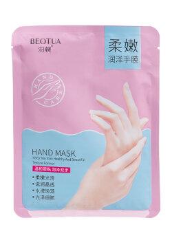 Маска-перчатки для рук Beotua Soft Tender Moisture Keep Wet Hand Mask