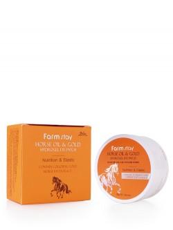 Патчи под глаза FarmStay Horse Oil & Gold Hydrogel Eye Patch