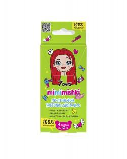 Набор масок для волос Vilenta 7 Days Mimimishki Протеиновый коктейль