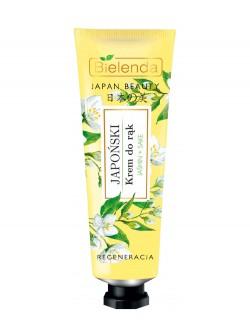 Крем для рук Bielenda Japan Beauty Жасмин и саке