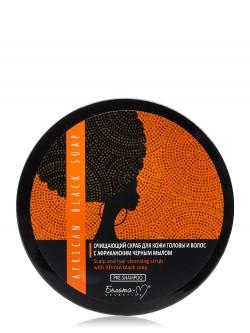 Скраб для кожи головы Bielita African Black Soap