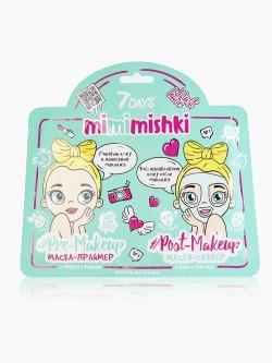Маска для лица Vilenta 7 Days Mimimishki Green Edition