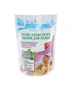 Соль для ванны Fito Косметик Азовское море
