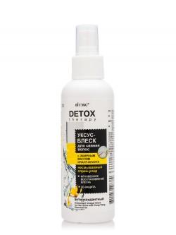 Уксус-блеск для волос Витэкс Detox Therapy