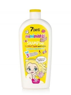Шампунь для волос Vilenta 7 Days Mimimishki Всемогущий