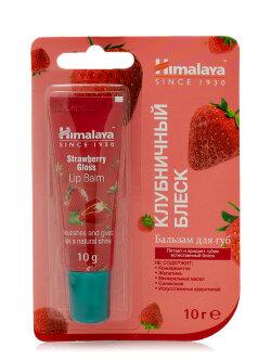Бальзам для губ Himalaya Herbals Клубничный блеск