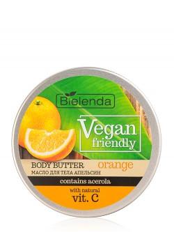 Масло для тела Bielenda Vegan Friendly Апельсин