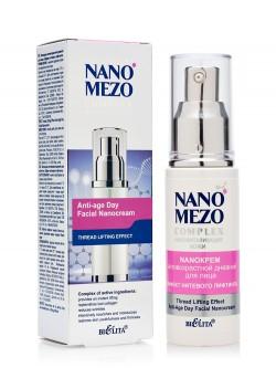 Крем для лица Bielita Nano Mezo Complex Anti-Age Day Facial Nanocream