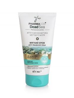 Крем для лица Витэкс Pharmacos Dead Sea Мягкий