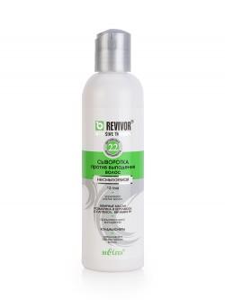 Сыворотка для волос Bielita Revivor Intensive Therapy Против выпадения