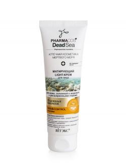 Крем для лица Витэкс Pharmacos Dead Sea Матирующий Light