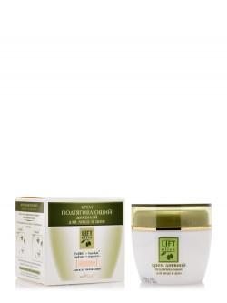 Крем для лица и шеи Bielita Lift Olive Polilift + Toniskin