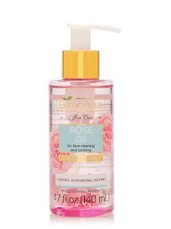 Масло для лица Bielenda Rose Care Cleansing Oil Sensitive Skin