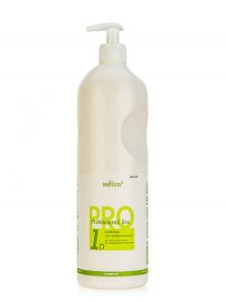 Шампунь для волос Bielita Professional Line 1D