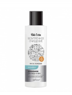 Жидкость для снятия макияжа Bielita White Detox