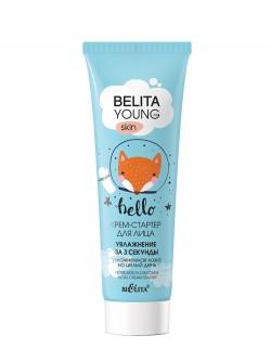Крем-стартер для лица Bielita Young Skin Увлажнение за 3 секунды
