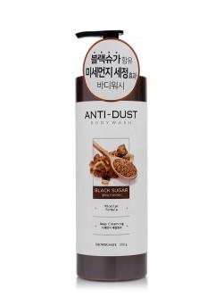 Гель для душа KeraSys Shower Mate Anti-Dust  Body Wash