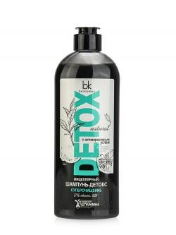 Шампунь для волос Belkosmex Detox Суперочищение