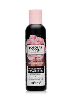 Мицеллярный лосьон-гидратор для снятия макияжа Bielita Розовая вода
