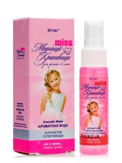 Ароматная вода Витэкс Miss Superstar Модница Красавица