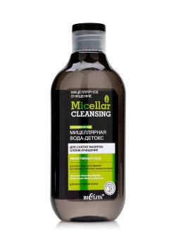 Мицеллярная вода-детокс Bielita Micellar Cleansing