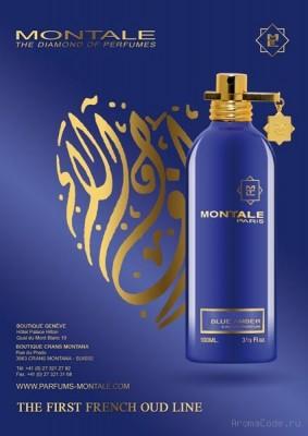Купить женские духи Montale Blue Amber (Синяя Амбра) с