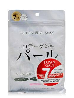 Маска для лица Japan Gals Natural Pearl Mask